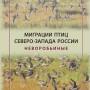 cover-PRINT 26feb16